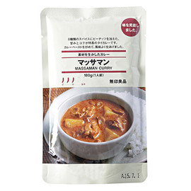 MUJI - Massaman Curry