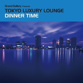 Various Artists - TOKYO LUXURY LOUNGE DINNER TIME