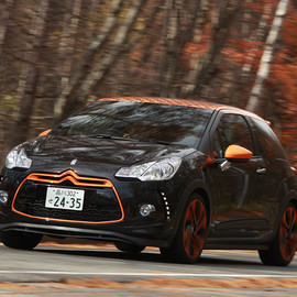 Citroen - DS3 Racing