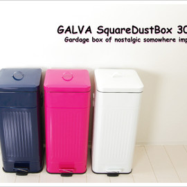 GALVA SquareDustBox - GALVA SquareDustBox