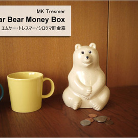Seal Money Box