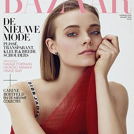 Harper's Bazaar Netherlands, Nimue Smit - March 2017 (Cover:Nimue Smit)
