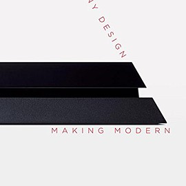 Deyan Sudjic (寄稿), Chip Kidd (寄稿), Ian Luna (寄稿) - Sony Design: Making Modern