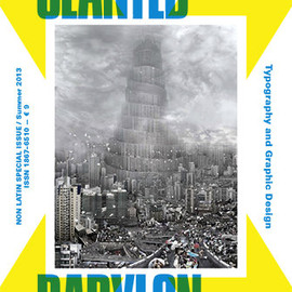 Slanted - Slanted Non-Latin Special Issue – BABYLON