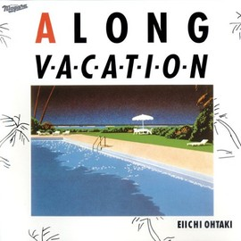 大瀧 詠一 - A LONG VACATION, 30th Edition