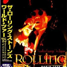 The Rolling Stones - Voodoo Lounge In Japan 1995