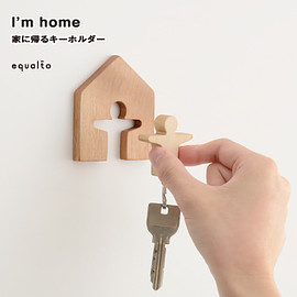 equalto - I'm home