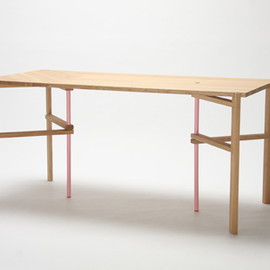 Karimoku New Standard - Alonso Frame Desk Designed by Tomás Alonso