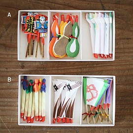 * - Japanese Party Toothpicks with Fortune Slips