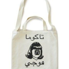 TACOMA FUJI RECORDS - ARABIC Tote
