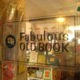 神戸 - Fabulous OLD BOOK