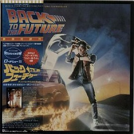 V.A. - Back To The Future O.S.T.(Vinyl,LP)