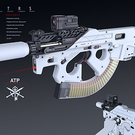 Compact Rifle Concept Weapons