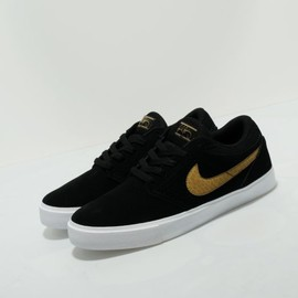Nike SB - P-Rod V Lunar - Black/Gold