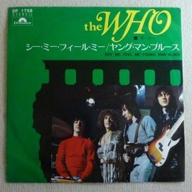 the WHO - SEE ME FEEL ME YOUNG MAN BLUES  Ep