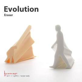 h concept - Evolution (Eraser)