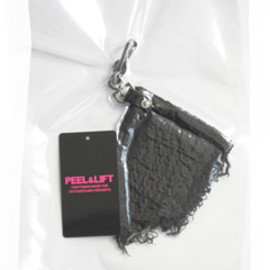 PEEL&LIFT - Bum Keychain (plain black)