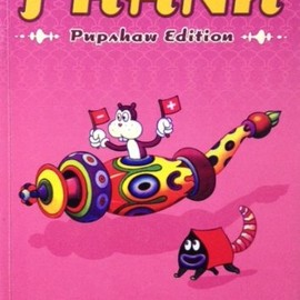 Jim Woodring - Frank―Pupshaw edition