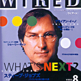 WIRED JAPAN 1.08