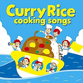 cooking songs - Curry Rice