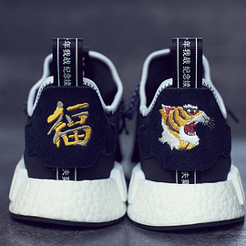 NEIGHBORHOOD, INVINCIBLE, adidas - NEIGHBORHOOD × INVINCIBLE × adidas NMD R1