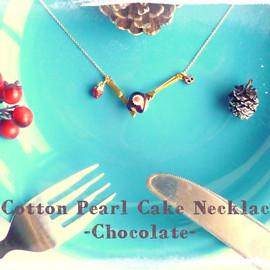 KU: - Cotton Pearl Cake Necklace -Chocolate- ~お食事進行形ネックレス~7