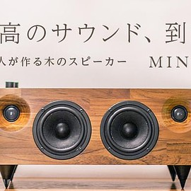 Minfort Audio - MIN7