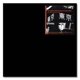 Pizzicato Five - 12インチプロモ the night is still young;one year after, TDJL-91036