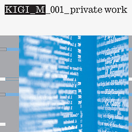 リトル・モア - KIGI_M_001_private work