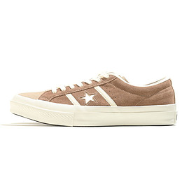 CONVERSE - Star&Bars Multi Suede-Brown