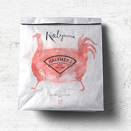Meat Boutique KALYMERA - package
