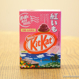 Nestlé - 沖縄 焼きいもKit-Kat Okinawa Purple Sweet Potato Kit Kat. Candy Bar,