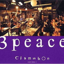 clammbon - 3 peace ~live at 百年蔵~