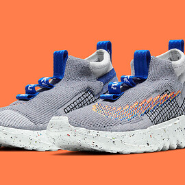 NIKE - Space Hippie 02 - Grey/Multi Color/Racer Blue