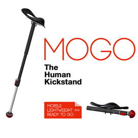 FOCAL - The Mogo portable seat by Focal Upright