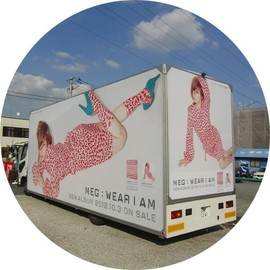 MEG - WEAR I AM- AD TRUCK