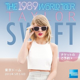 TAYLOR SWIFT - THE 1989 WORLD TOUR in Japan