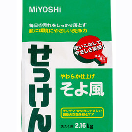 MIYOSHI FACTORY SOAP
