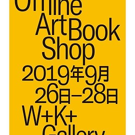 w+k+ gallery - Offline Art Book Shop