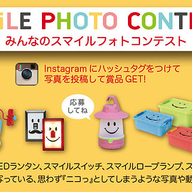 SMILE FAMILY - SMiLE PHOTO CONTEST