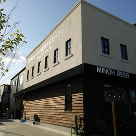 MINOH BEER WAREHOUSE - 箕面ビール