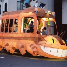 All aboard, studio ghibli
