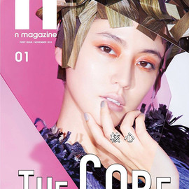 島崎賢史郎 - N magazine Vol.1 - The CORE issue