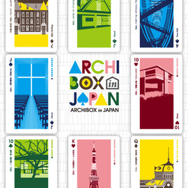 南洋堂 - ARCHIBOX in JAPAN