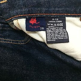 45RPM - RARE AUTH 45RPM JEANS SIZE 30 MADE IN JAPAN DENIME FFRPM NON SELVEDGE