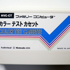 Nintendo Family Computer - COLOR TEST CASSETTE