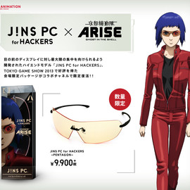 JINS - JINS PC for HACKERS×攻殻機動隊ARISE