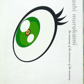村上隆 - Takashi Murakami: The Meaning of the Nonsense of the Meaning