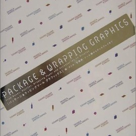 Pie Books - Package And Wrapping Graphics