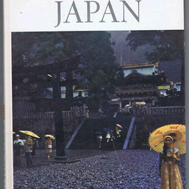 TIME LIFE WORLD LIBRARY: JAPAN ~ Edward Seidensticker HB  -2041